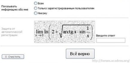 russian_captcha.jpg